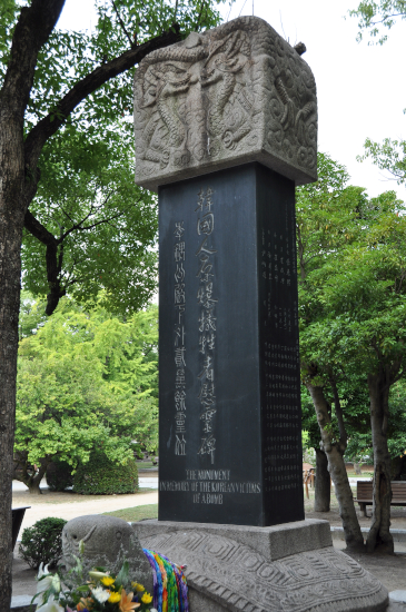 kankokujinireihi_0272[1]