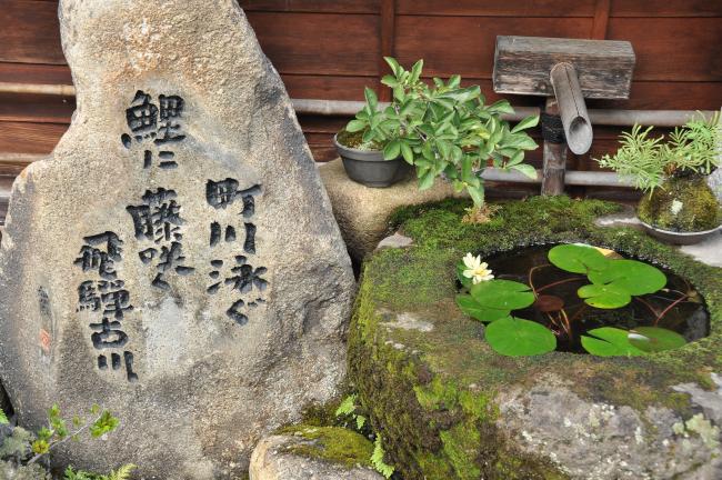 furukawa_0834[1]