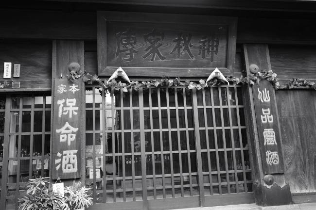 tomonoura_7103[1]