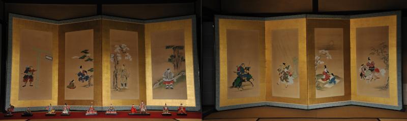 nozaki-byoubu[1]