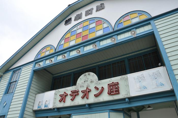 wakimachi_0224[1]