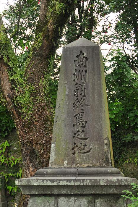 saigou_0263[1]