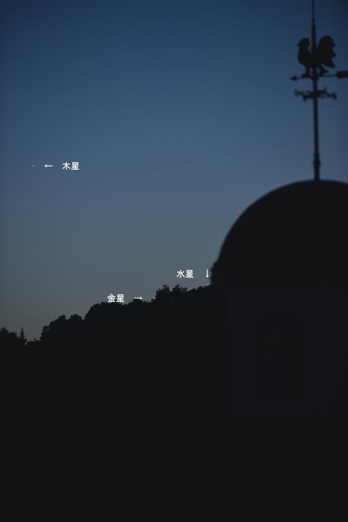 水・木・金星_0524[1]