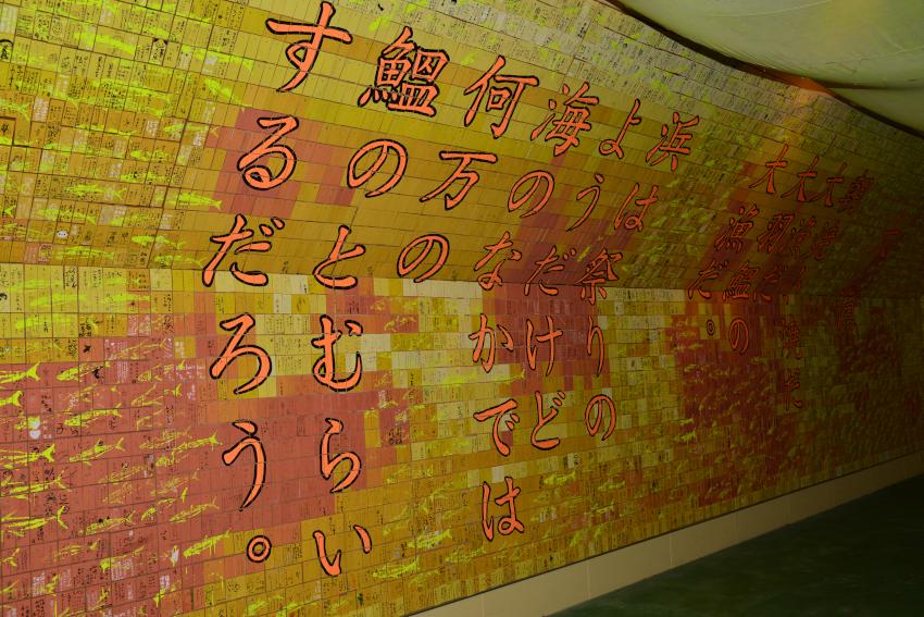kanekomisuzu_7632[1]