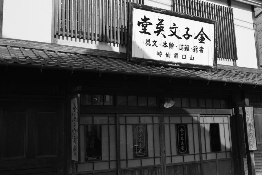 kanekomisuzu_7645[1]