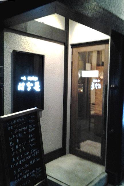 20140329_hanakago_01[1]