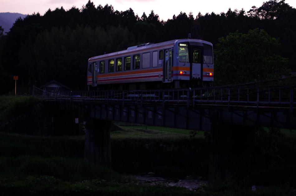 geibi_2610[1]