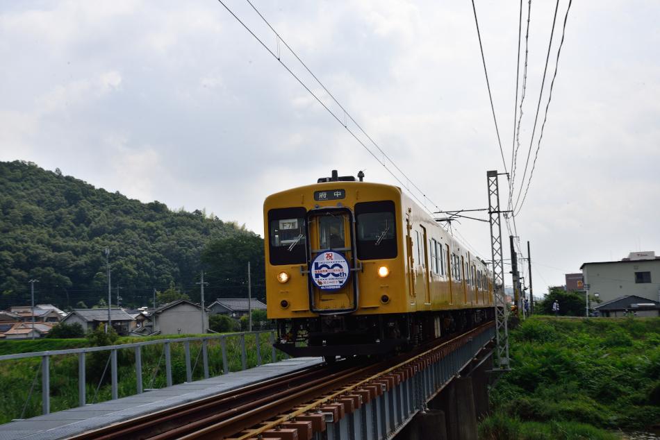 fukuensen_2669[1]