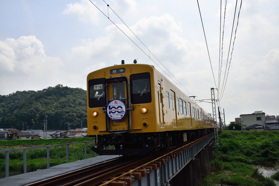 fukuensen_2671[1]