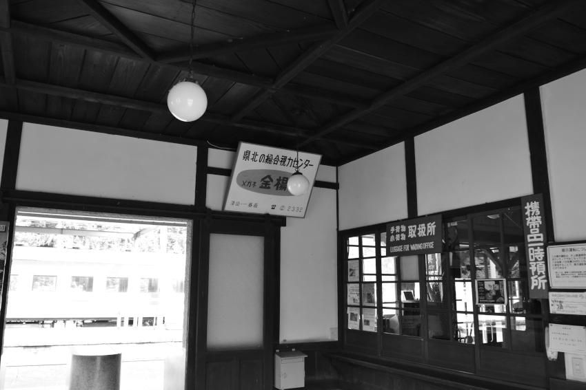 yanahara_0104[1]