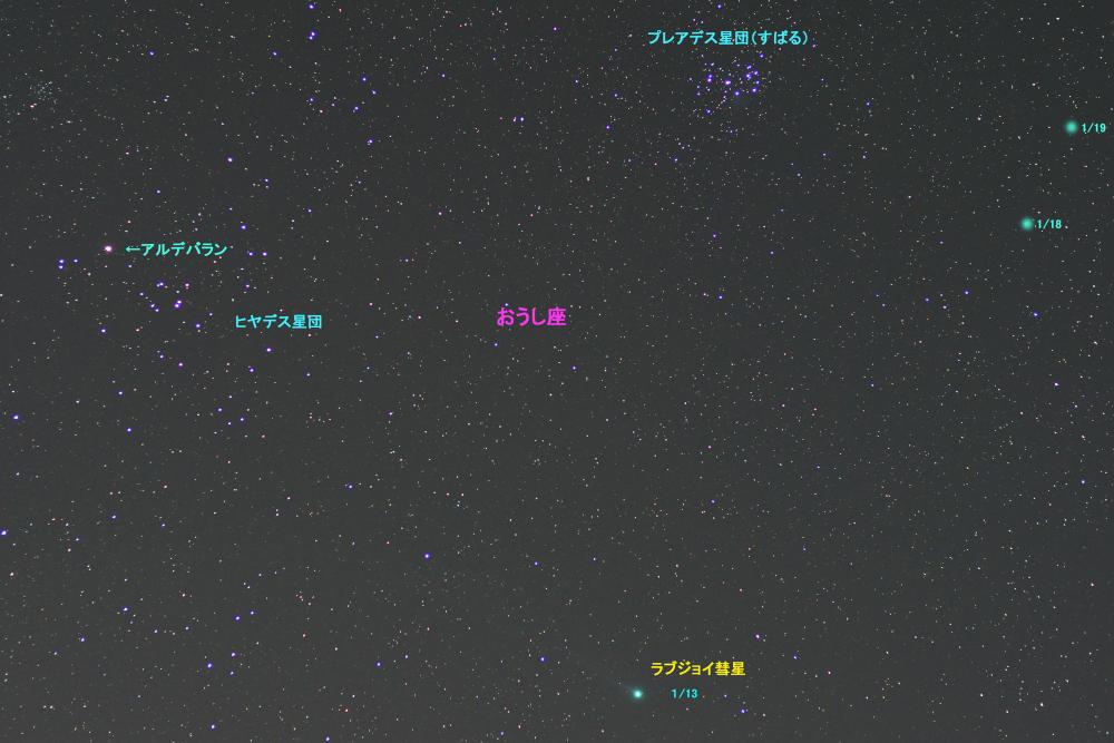 lovejyoi_093+096_03[1]
